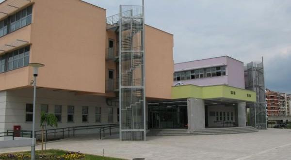 dobrinja-gimnazija